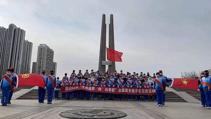 唐山54中师生超级绿道健步走