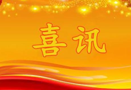 全国钢架雪车锦标赛勇夺第四名!唐山选手朱海峰争取进入冬奥阵容