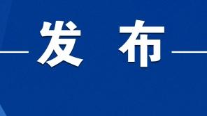 唐山市披露货车司机服用农药死亡事件调查情况