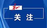 河北省人民代表大会常务委员会关于批准《唐山市人民代表大会常务委员会关于废止〈唐山市矿产资源开采管理条例〉和〈唐山市粉煤灰综合利用管理条例〉的决定》的决 定