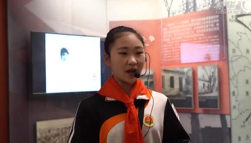 """新华社聚焦丨乐亭:听""""红领巾""""讲解员的别样党史课"""