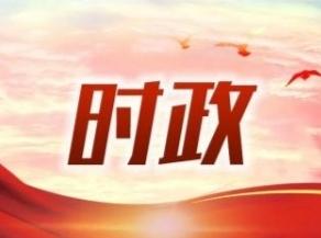 高建民主持召开中国(河北)自由贸易试验区曹妃甸片区第五次领导小组会议