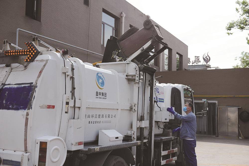 变沼气、发电、制肥料!看唐山怎样将餐厨垃圾变废为宝