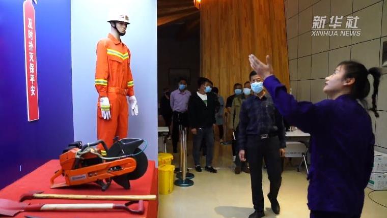 新华社聚焦丨汉沽:消防宣传零距离 互动体验学安全
