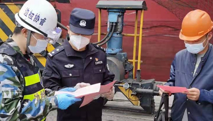 唐山出入境边防检查站开展防灾减灾日宣传活动