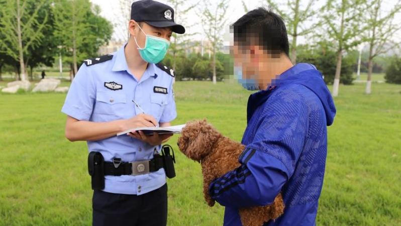 唐山市公安局文明养犬专项治理行动初见成效