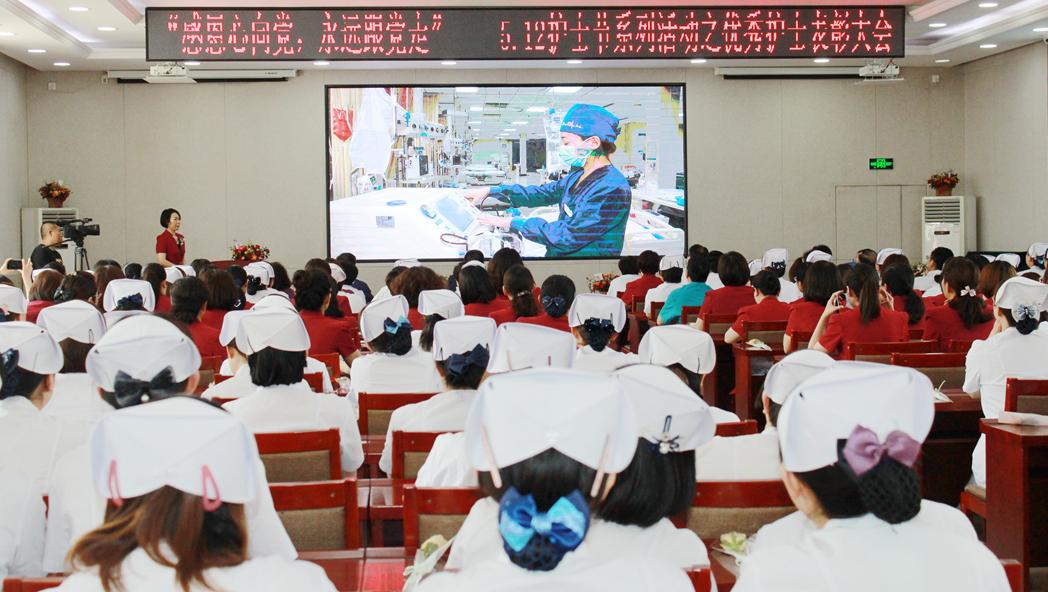 感恩心向党,永远跟党走!唐山市人民医院纪念5.12国际护士节暨优秀护士表彰大会隆重举行