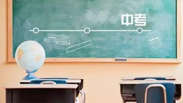 唐山一区发布中考公告