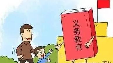 关于学校招生,唐山这个区发文了→