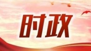 田国良走访慰问唐山军分区官兵