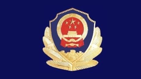 滦南交警大队征集线索