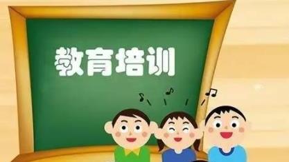 乐亭:实施督学挂牌全覆盖促进民办教育健康发展