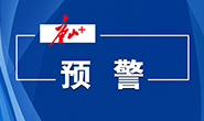 唐山发布山洪灾害气象预警