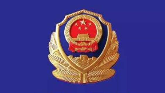 唐山警方8天劝返3名境外逃犯