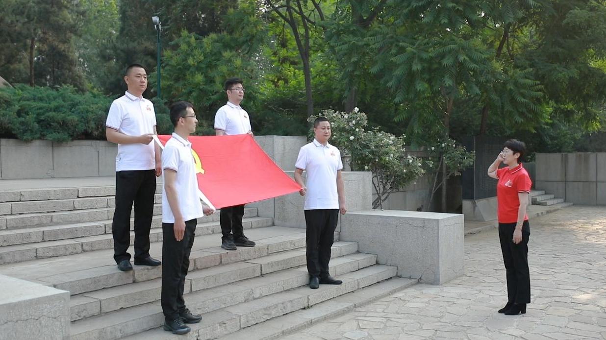 中华财险唐山中支:党建引领促发展 传承红色金融史