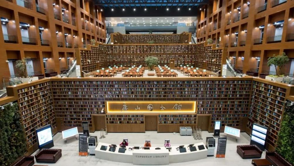 唐山市图书馆及各城市书房中秋开放安排