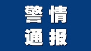 事发唐山丨电动车酿事故致人死亡,驾驶人被羁押