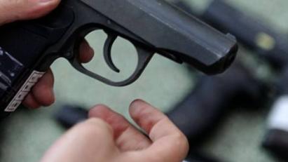 出于好奇从网上购买枪支!一男子被警方刑拘