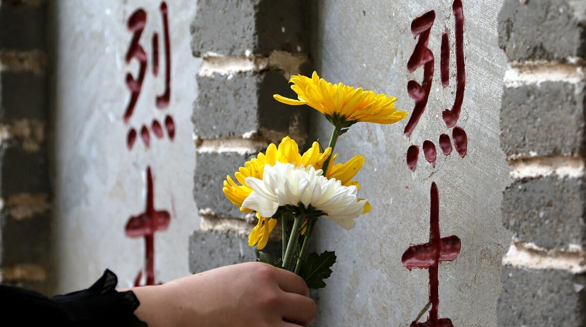 李方州牺牲79年后终被追认革命烈士