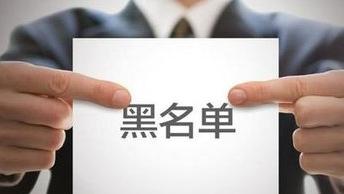 最新!唐山三地公布校外培训机构黑名单