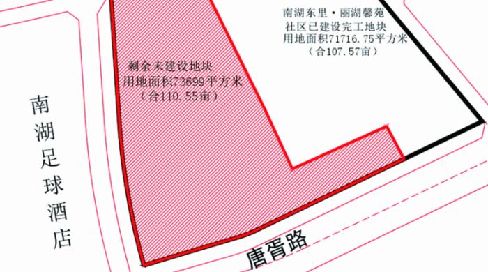 老风井这块地规划公示!紧临足球酒店→